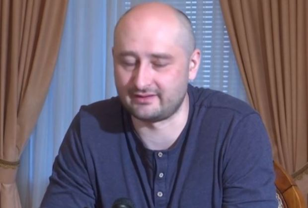 Arkady Babchenko1.JPG