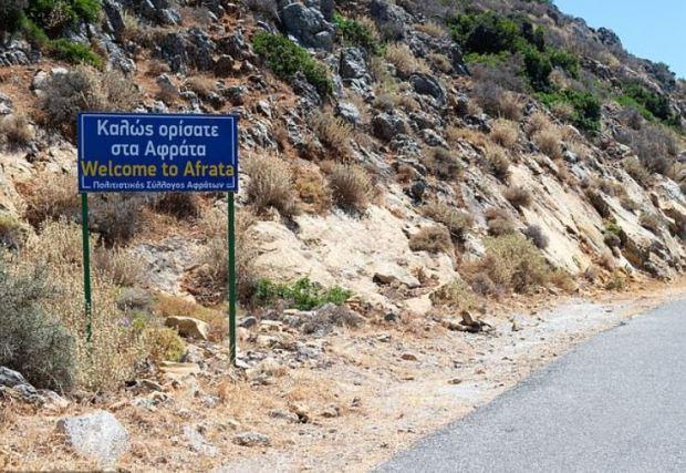 Village of Afrata, in Crete, Greece.JPG