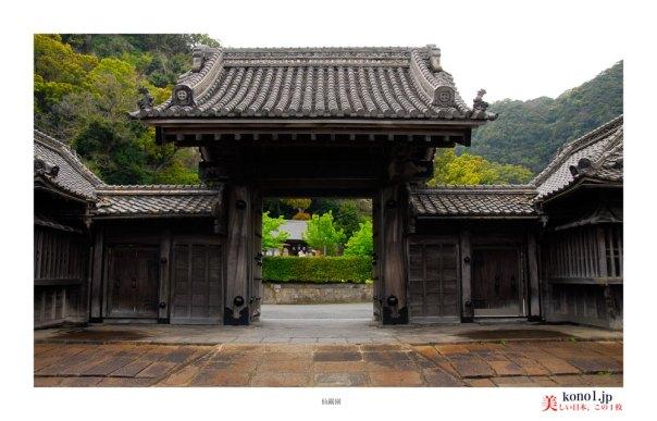 仙巌園01