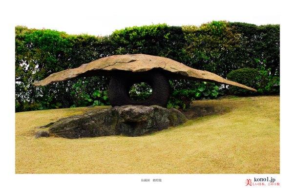 仙巌園05