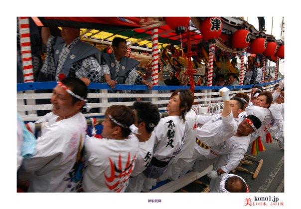常陸大津御船祭12