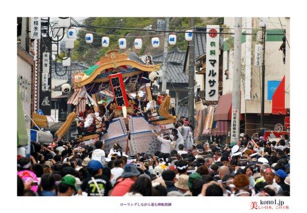 常陸大津御船祭14