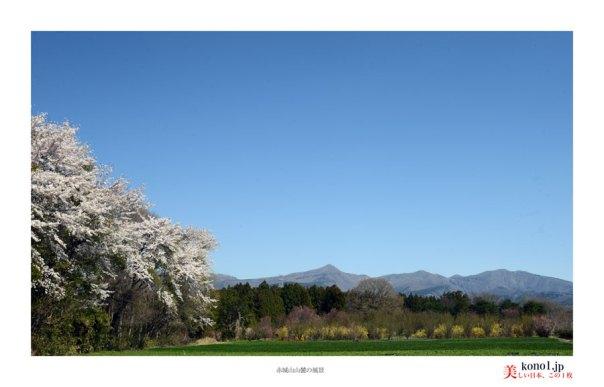 赤城山山麓の風景01
