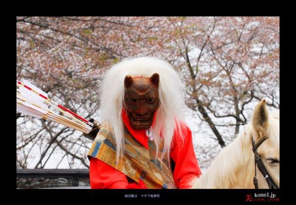 雨引観音マダラ鬼神祭01
