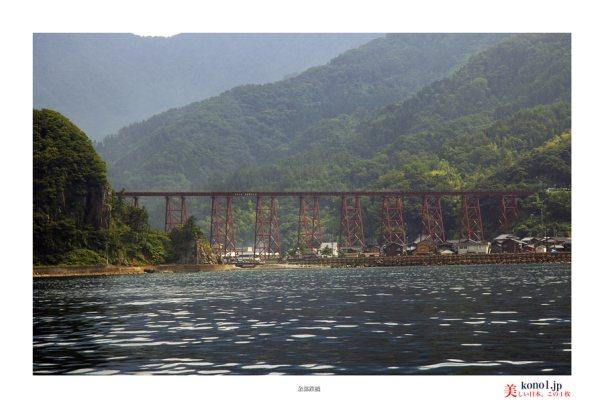余部鉄橋02