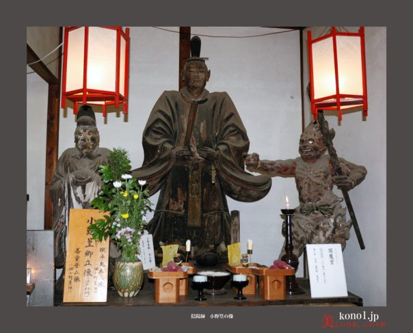 六道珍皇寺12