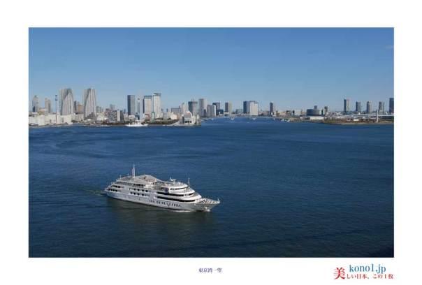 東京湾01