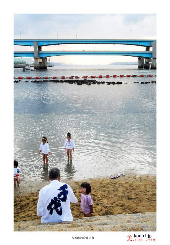 祇園山笠お汐井とり14