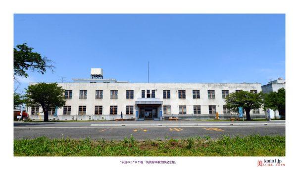 筑波海軍航空隊記念館02