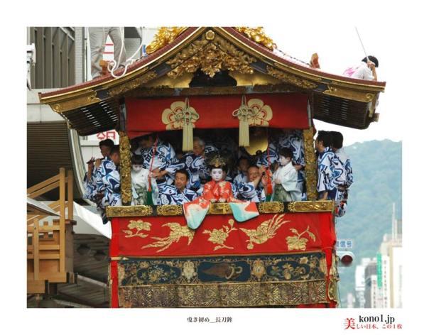 長刀鉾曳き初め14