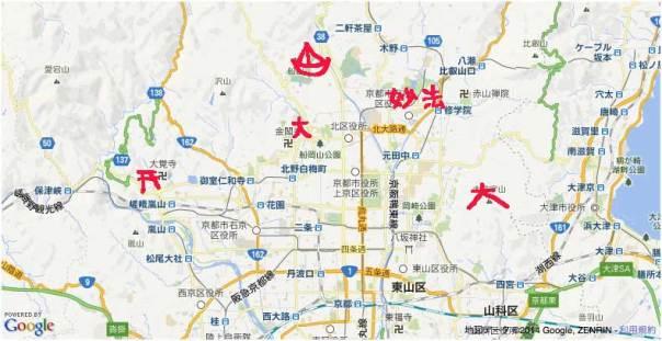 五山map