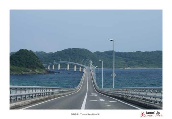 角島大橋14
