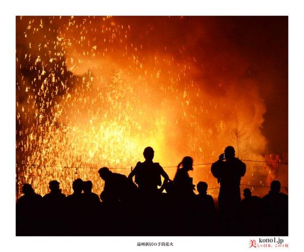 遠州新居の手筒花火 「試み」爆発