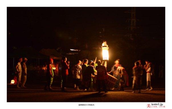 遠州新居の手筒花火 「試み」エンディング 囃子連