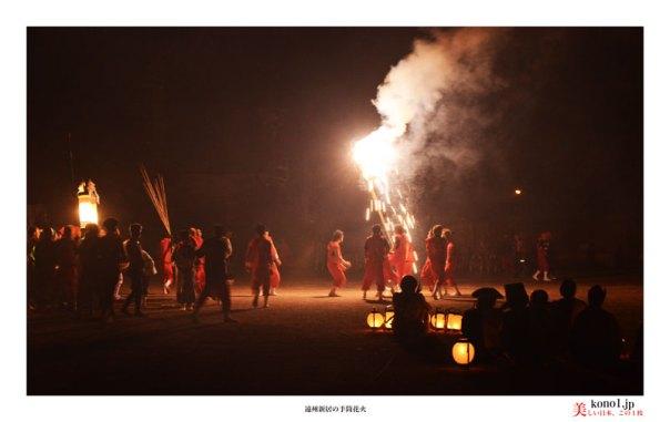 遠州新居の手筒花火 「試み」エンディング 細工(さいこ)花火に点火