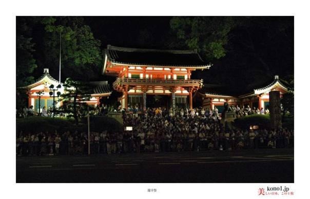還幸祭:八坂神社01
