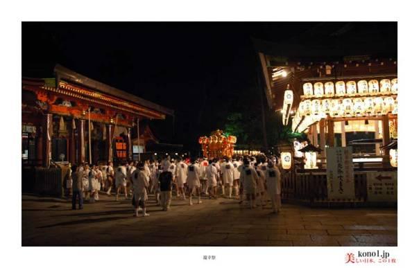 還幸祭:八坂神社06
