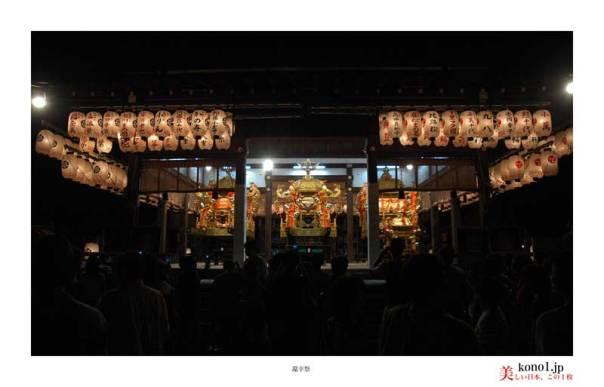 還幸祭:八坂神社09