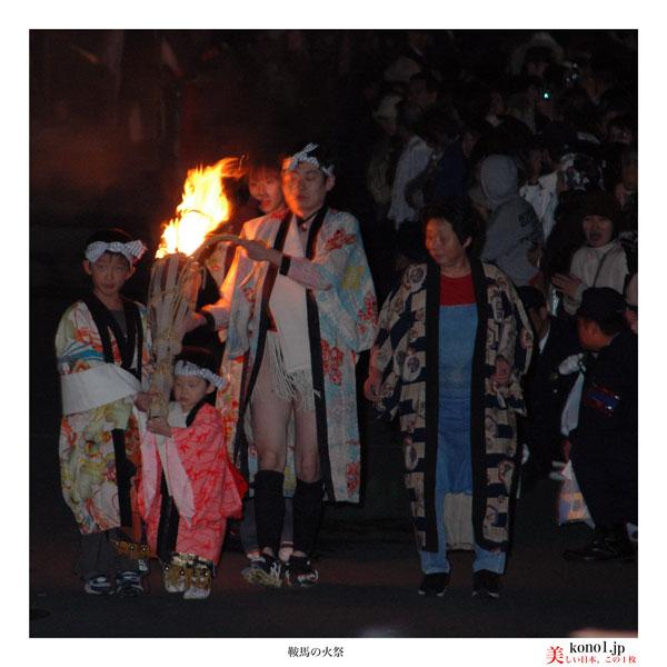 鞍馬の火祭316