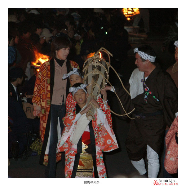 鞍馬の火祭318