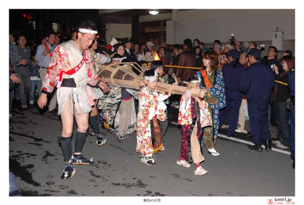 鞍馬の火祭320