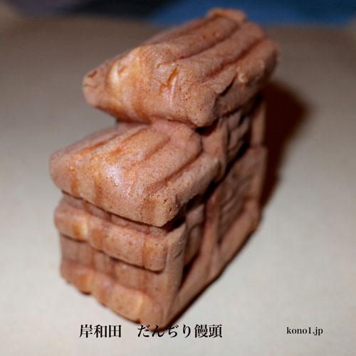 だんぢり饅頭02