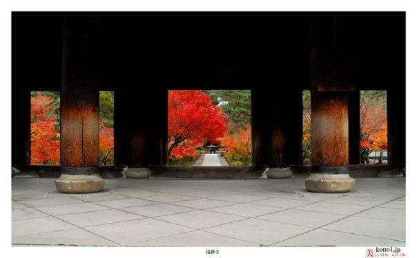 ブログ 京都 南禅寺 紅葉
