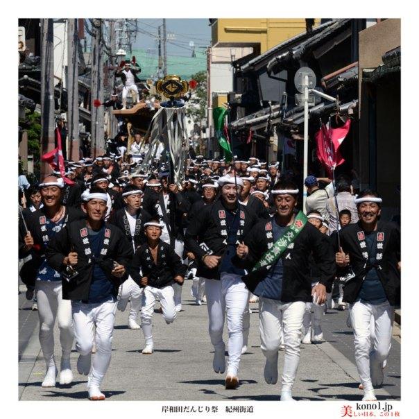 岸和田だんじり祭紀州街道820