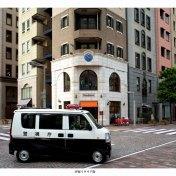 ブログ 東京 汐留シオサイト イタリア街