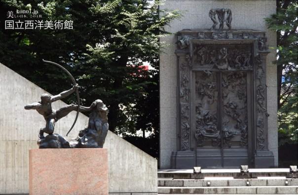 国立西洋美術館 上野 ロダン ブールデル 考える人 弓を引くヘラクレス ブロンズ
