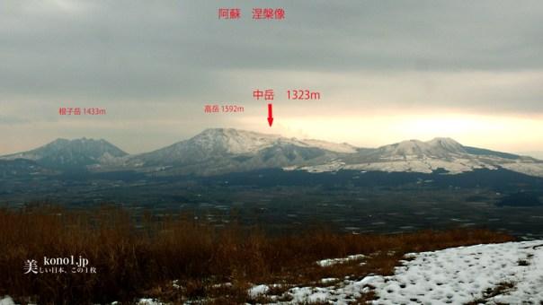 熊本県 阿蘇山 涅槃像 中岳 カルデラ 爆発 シェルター 草千里 砂千里