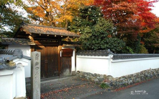 京都市左京区 岩倉具視 幽閉の住居 実相院近く