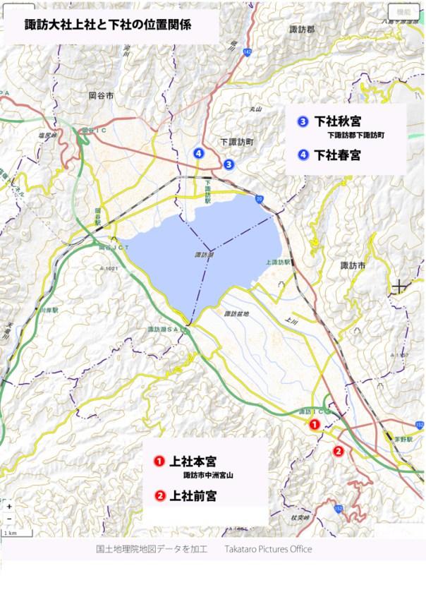 諏訪大社上社下社の位置関係地図