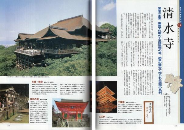 Takataro撮影 メディア掲載