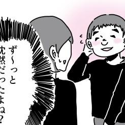 婚活×LIFE DESIGN様 挿絵