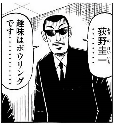 tonegawa_interview_c04