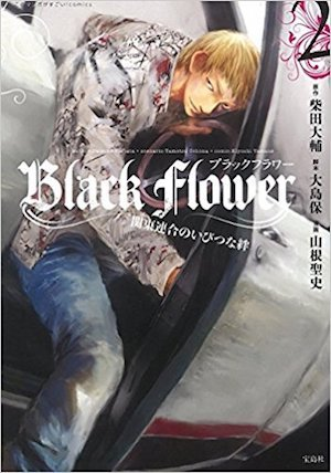 BlackFlower_s02