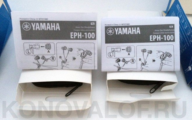 Yamaha EPH-100 Original vs. Fake