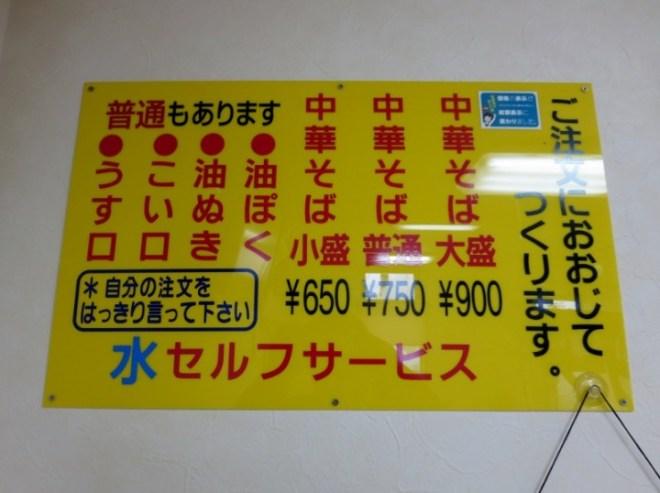 IMG_0500 (800x598)