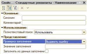 Кредит без предоплаты красноярск
