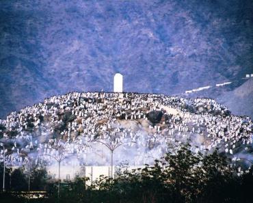 Perbedaan Penentuan Hari Arafah di Indonesia dengan Arab Saudi