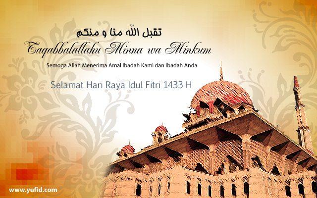Kartu Lebaran Idul Fitri 1433 H Konsultasi Agama Dan Tanya