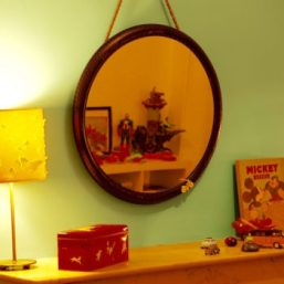 Création d'un miroir «VTT»