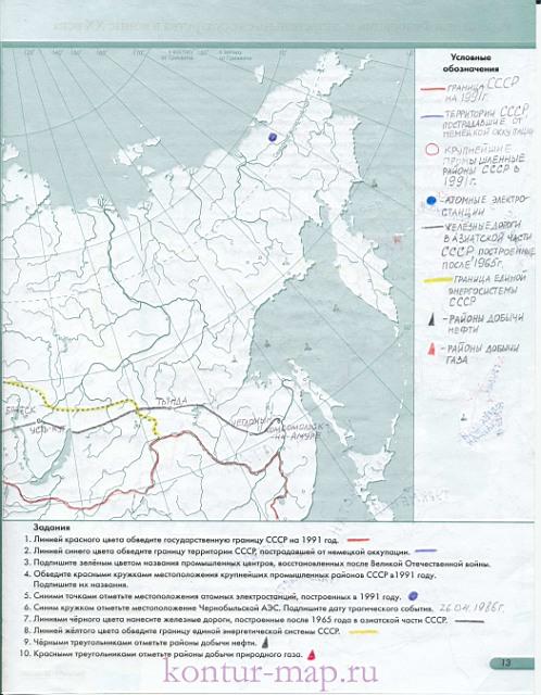Гдз контурной карте географии беларуси 10 класс