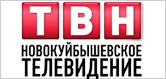 ОАО ТВН