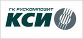 ООО Комплексные системы изоляции