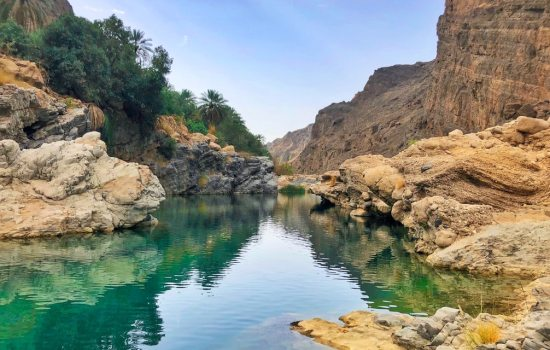 Nature of Oman country