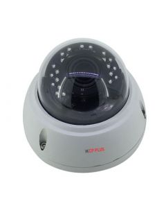 2.4 MP Full HD IR Vandal Dome Camera - 40 Mtr. CP-VAC-V24FL4