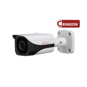 Securus SS-NC50L5CP-ECF-M2 2.0 Megapixel H.265+/ H.265AI Distribution Series IR Bullet Cameras