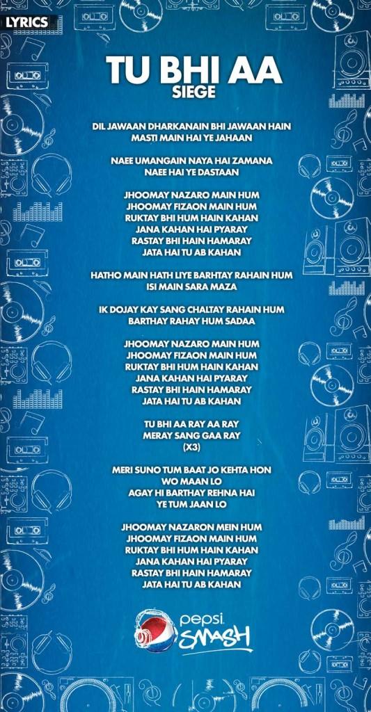 Tu-Bhi-Aa-Re-Lyrics